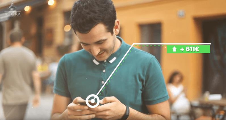 sms cash alert utilisation